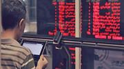 دوشنبه ۲۶ فروردین | بورس ۵۷۰۰ واحد رشد کرد؛ شاخص از مرز ۲۰۱ هزار واحد عبور کرد