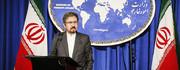 تعیین شروط اروپا برای ایران؛ وزارت خارجه تکذیب کرد