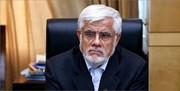 عارف: نگذاشتند موضوع زلزله تهران در دولت اصلاحات به نتیجه برسد