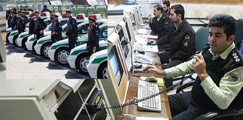 گزارش فعالیت پلیس تهران؛ هر هفت ثانیه یک تماس با ۱۱۰ - همشهری آنلاین