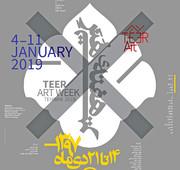 ۲۱ نگارخانه و ۵۷ رویداد هنری در نخستین هفته هنر تهران