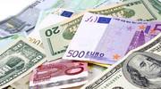 شنبه ۱۴ اردیبهشت | کاهش نرخ رسمی یورو؛ قیمت پوند افزایش یافت