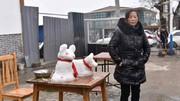 فروش برف در چین