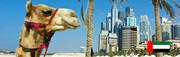 آشنایی با امارات متحده عربی
