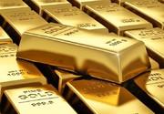 دوشنبه ۲۰ خرداد | قیمت جهانی طلا