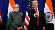 هند سخنان تمسخرآمیز ترامپ را محکوم کرد