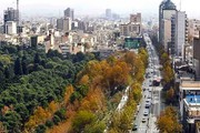 ثبت جهانی خیابان ولیعصر در تولد ۹۰ سالگی