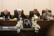 لایحه قانون مبارزه با پولشویی در مجمع تشخیص مصلحت نظام تصویب شد