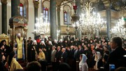 کلیسای ارتدکس اوکراین از کلیسای روسیه استقلال یافت