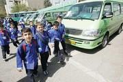 لایحه آییننامه ایمنی حمل و نقل دانشآموزان تصویب شد