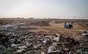 پذیرش ۱۷۰۰ تن زباله در مرکز دفن کرج