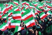جشنوارهی پرچم دوساله میشود