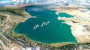 انتقال آب دریای خزر خرجتراشی غیر کارشناسی است