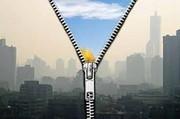 آلودگی هوا محور پایاننامهها قرار گیرد