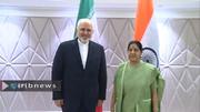 دیدار ظریف با همتای هندی