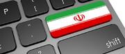 ۴۶ میلیون ایرانی از اینترنت استفاده میکنند
