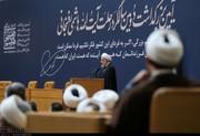 گزارش تصویری |  بزرگداشت دومین سالگرد رحلت آیتالله هاشمی رفسنجانی