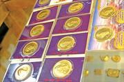 دوشنبه ۲۰ خرداد | نرخ طلا، سکه و ارز؛ کاهش قیمت سکه طرح جدید
