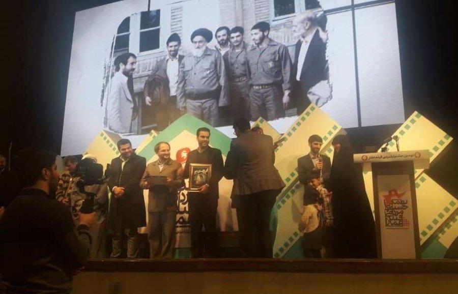 برگزیدگان جشنواره فیلم عمار معرفی شدند