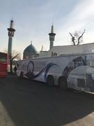 اتوبوس دیابت در میدان تجریش تهران مستقر شد