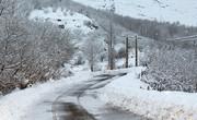 برف و باران از فردا ۲۳ دی ماه | احتمال سیلاب در جنوب