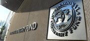 آشنایی با صندوق بینالمللی پول (IMF)