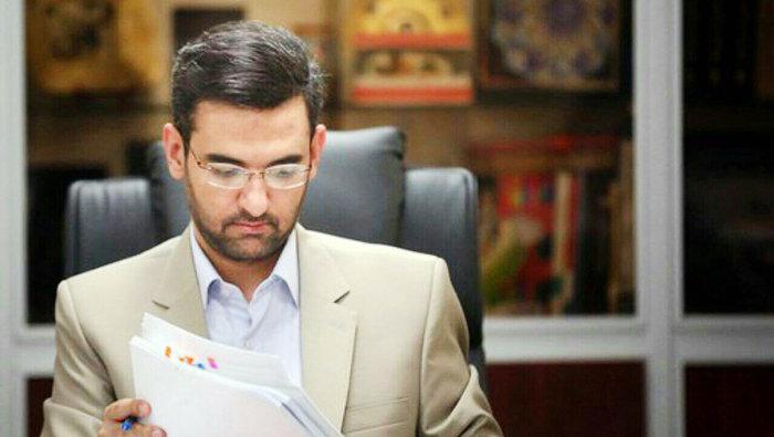 جهرمي وزير ارتباطات