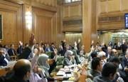 یک فوریت طرح اصلاحیه مصوبه اعطای نشانهای شهروندی تصویب شد