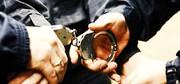 دستگیری فوتبالیست سابق پرسپولیس قبل از حضور در برنامه تلویزیون