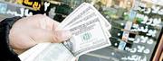 چهارشنبه ۳ بهمن | پوند افزایش یافت، یورو کاهش