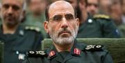 همایش ملی مدیریت جهادی در تهران