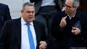 وزیر دفاع یونان در مخالفت با تغییر نام مقدونیه استعفا داد