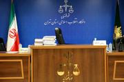 گزارش چهارمین جلسه رسیدگی به اتهامات شرکت دومان توکان