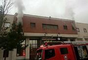 آتشسوزی در خانه تکواندو پایتخت