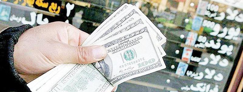 ارز دلار