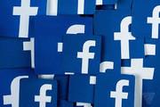 آلمان فیس بوک را از جمع آوری اطلاعات کاربران منع میکند