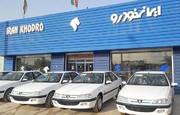 عذرخواهی ایرانخودرو بابت تأخیر | وجوه پرداختی اضافی مشتریان مسترد میشود