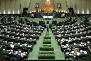 آغاز جلسه علنی مجلس برای بررسی صلاحیت وزیر پیشنهادی بهداشت | روحانی وارد صحن شد