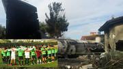 پیام تسلیت کیروش و اعضای تیم ملی به حادثه سقوط هواپیما