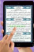 سامانه آموزش قرآن در شبکههای اجتماعی راه اندازی شد