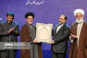 تقدیر از زحمات ۱۳ ساله دبیر شورای عالی انقلاب فرهنگی
