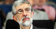 نامه انتقادی حداد عادل به آقا تهرانی