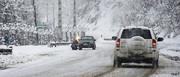 هوای ایران | برف و باران در ۱۴ استان