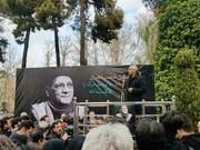 فیلم | تشییع پیکر حسین محباهری