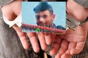 تیراندازی در رشت؛ سارق مسلح دستگیر شد