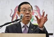 مالزی خواستار ۷.۵ میلیارد دلار غرامت از بانک آمریکایی شد