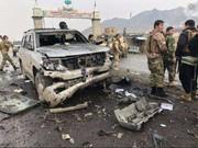 خودروی استاندار لوگر افغانستان هدف حمله انتحاری قرار گرفت