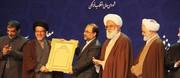 مراسم تقدیر از دکتر محمدرضا مخبردزفولی در شورای عالی انقلاب فرهنگی