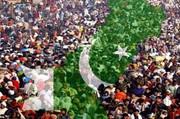 نگرانی از انفجار جمعیت در پاکستان