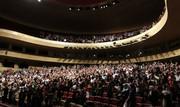 سوم بهمن آغاز به کار کنسرتهای تهران